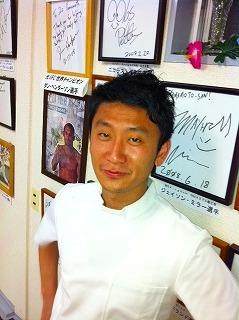 中野 浩樹