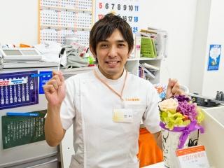 田中 裕史